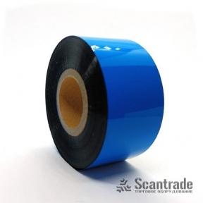 Риббон Wax/Resin 30мм x 300м
