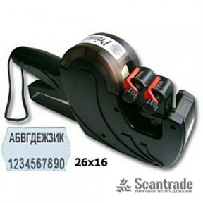 Этикет-пистолет Printex Z20 ALFA